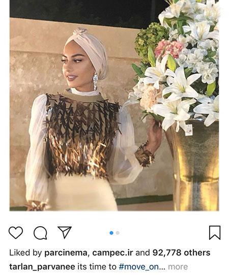 97 04 m342 ناب ترین عکس بازیگران ایرانی در شبکه های اجتماعی