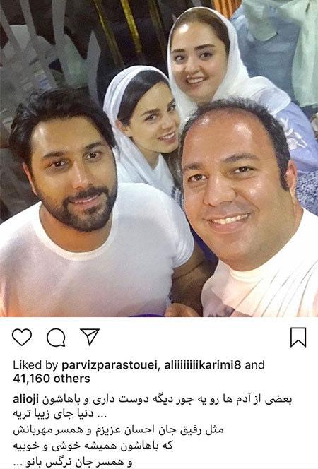 97 04 m343 ناب ترین عکس بازیگران ایرانی در شبکه های اجتماعی
