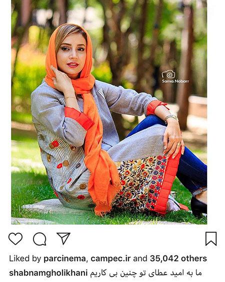 97 04 m351 ناب ترین عکس بازیگران ایرانی در شبکه های اجتماعی