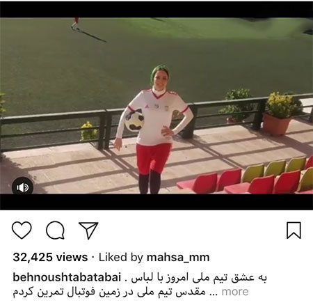 97 04 m700 عکس بازیگران ایرانی در شبکههای اجتماعی (10)