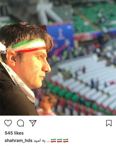 97 04 m701 عکس بازیگران ایرانی در شبکههای اجتماعی (10)
