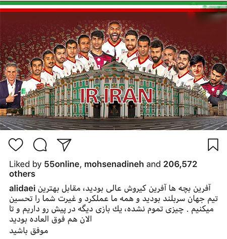 97 04 m702 عکس بازیگران ایرانی در شبکههای اجتماعی (10)