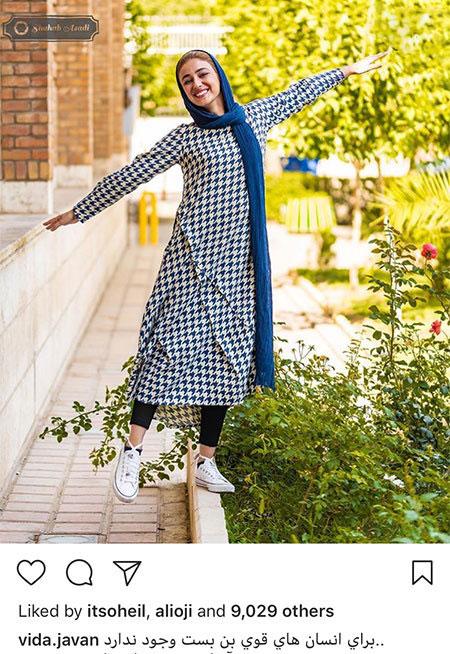 97 04 m704 عکس بازیگران ایرانی در شبکههای اجتماعی (10)
