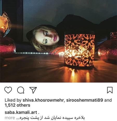 97 04 m705 عکس بازیگران ایرانی در شبکههای اجتماعی (10)