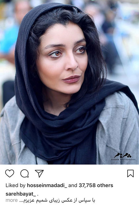 97 04 m707 عکس بازیگران ایرانی در شبکههای اجتماعی (10)