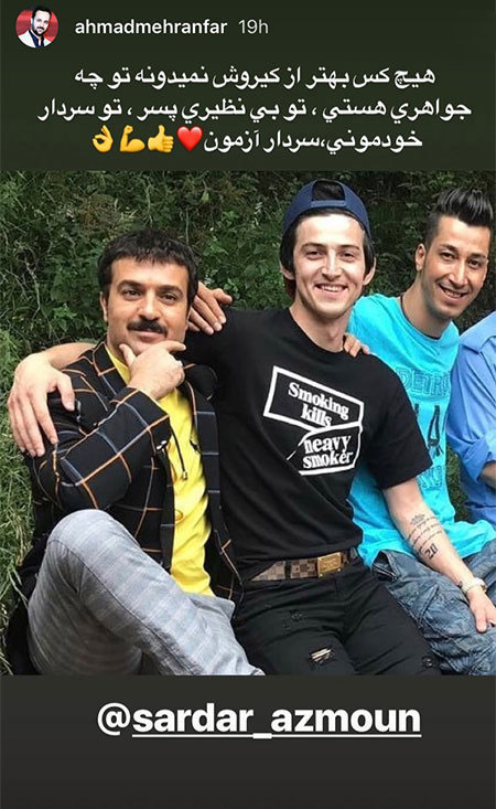 97 04 m710 عکس بازیگران ایرانی در شبکههای اجتماعی (10)