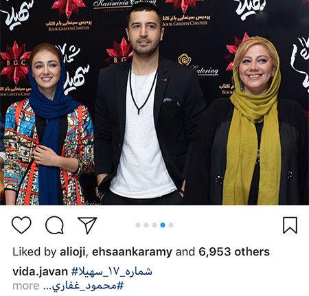 97 04 m713 عکس بازیگران ایرانی در شبکههای اجتماعی (10)