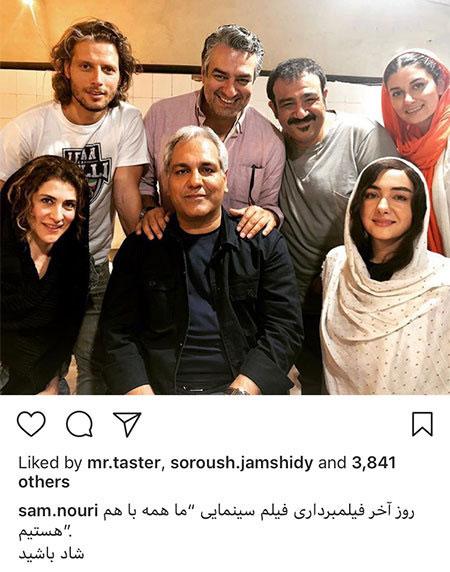 97 04 m718 عکس بازیگران ایرانی در شبکههای اجتماعی (10)