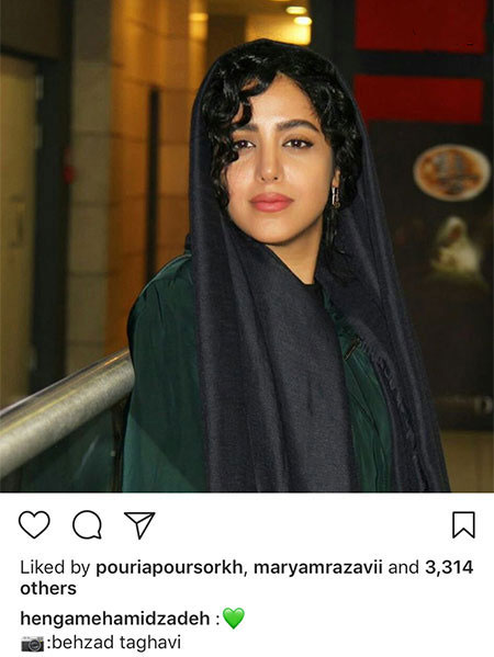 97 04 m721 عکس بازیگران ایرانی در شبکههای اجتماعی (10)