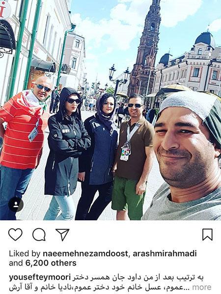 97 04 m722 عکس بازیگران ایرانی در شبکههای اجتماعی (10)