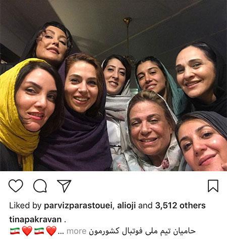 97 04 m725 عکس بازیگران ایرانی در شبکههای اجتماعی (10)