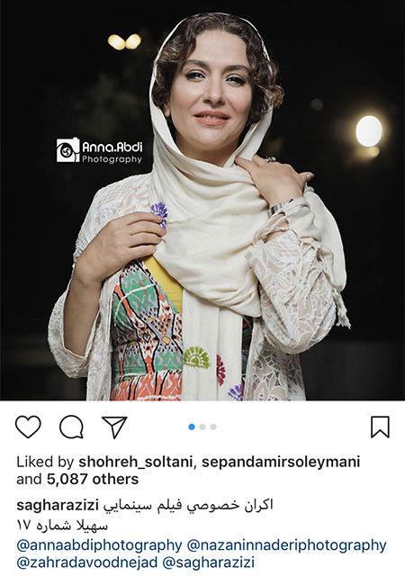 97 04 m726 عکس بازیگران ایرانی در شبکههای اجتماعی (10)