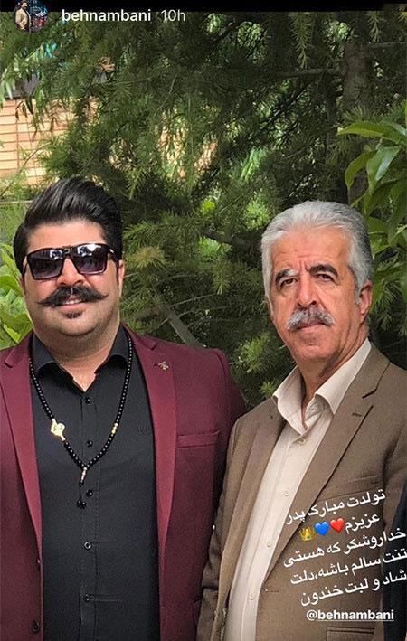 97 04 m731 عکس بازیگران ایرانی در شبکههای اجتماعی (10)