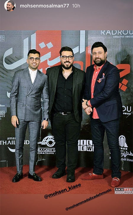 97 04 m732 عکس بازیگران ایرانی در شبکههای اجتماعی (10)