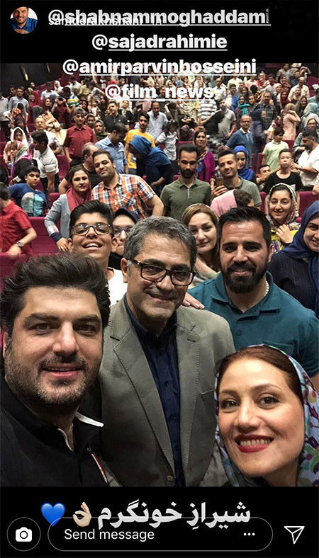 97 04 m734 عکس بازیگران ایرانی در شبکههای اجتماعی (10)