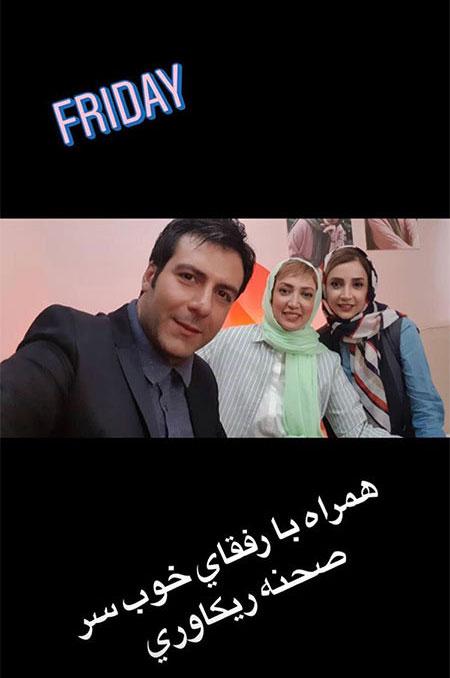 97 04 m735 عکس بازیگران ایرانی در شبکههای اجتماعی (10)