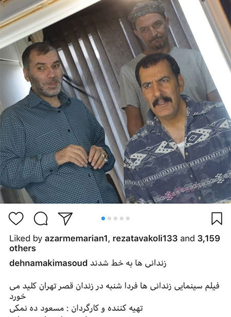 97 04 m739 عکس بازیگران ایرانی در شبکههای اجتماعی (10)