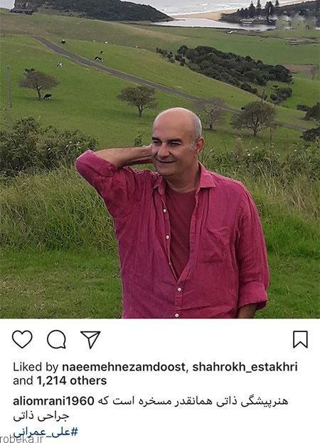 9703 52t1852 عکس بازیگران ایرانی در شبکههای اجتماعی (7)