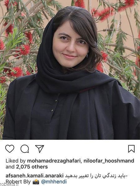 9703 52t1861 عکس بازیگران ایرانی در شبکههای اجتماعی (7)