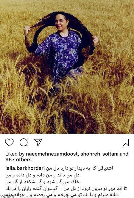 9703 52t1866 عکس بازیگران ایرانی در شبکههای اجتماعی (7)