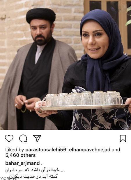 9703 52t1873 عکس بازیگران ایرانی در شبکههای اجتماعی (7)