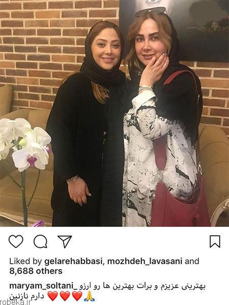 9703 52t1876 عکس بازیگران ایرانی در شبکههای اجتماعی (7)