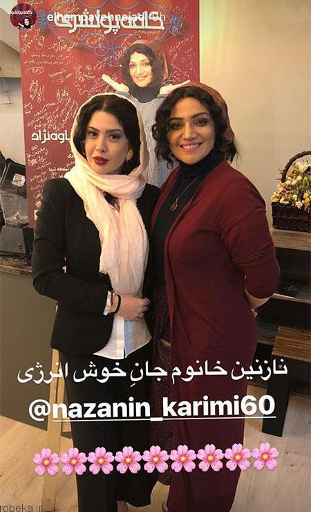 9703 52t1881 عکس بازیگران ایرانی در شبکههای اجتماعی (7)