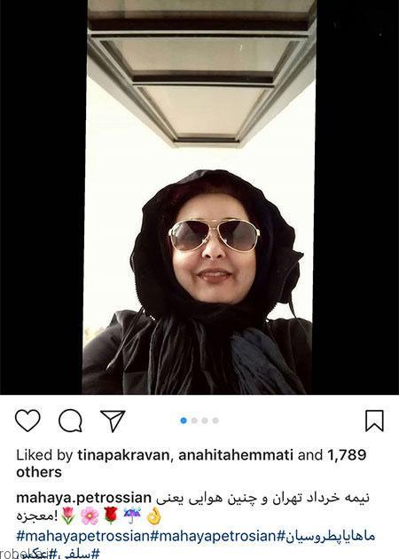 9703 52t1882 عکس بازیگران ایرانی در شبکههای اجتماعی (7)