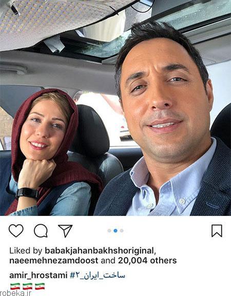 9703 52t1885 عکس بازیگران ایرانی در شبکههای اجتماعی (7)