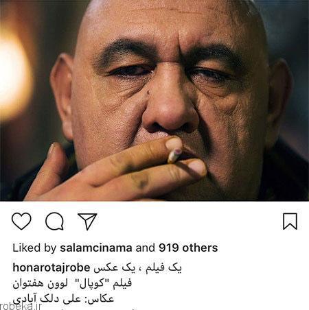 9703 52t1886 عکس بازیگران ایرانی در شبکههای اجتماعی (7)