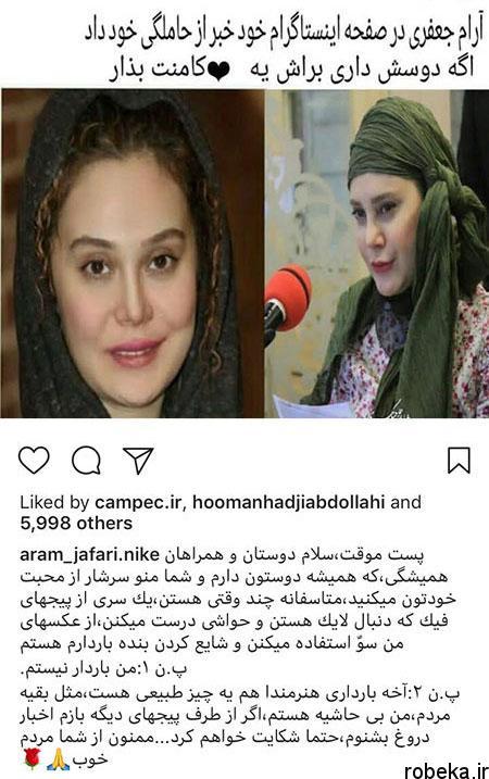 9703 52t2345 عکس بازیگران ایرانی در شبکههای اجتماعی (8)