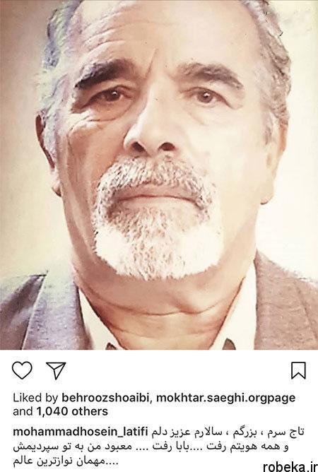 9703 52t2347 عکس بازیگران ایرانی در شبکههای اجتماعی (8)
