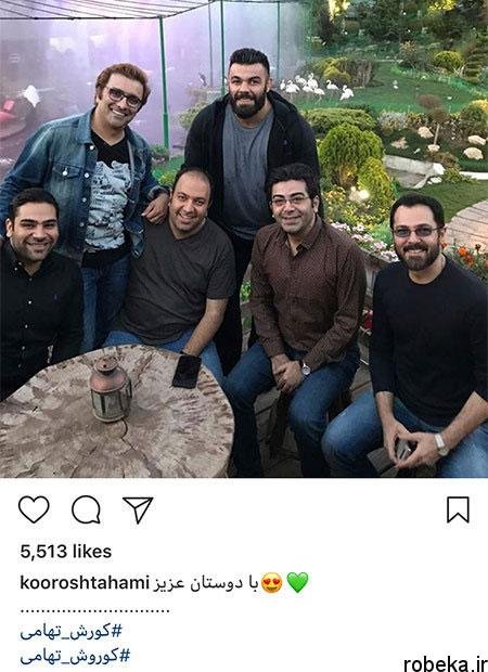 9703 52t2349 عکس بازیگران ایرانی در شبکههای اجتماعی (8)