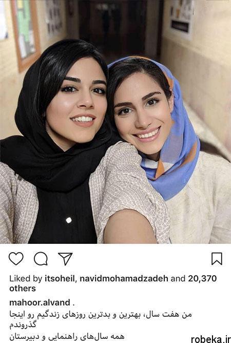 9703 52t2351 عکس بازیگران ایرانی در شبکههای اجتماعی (8)