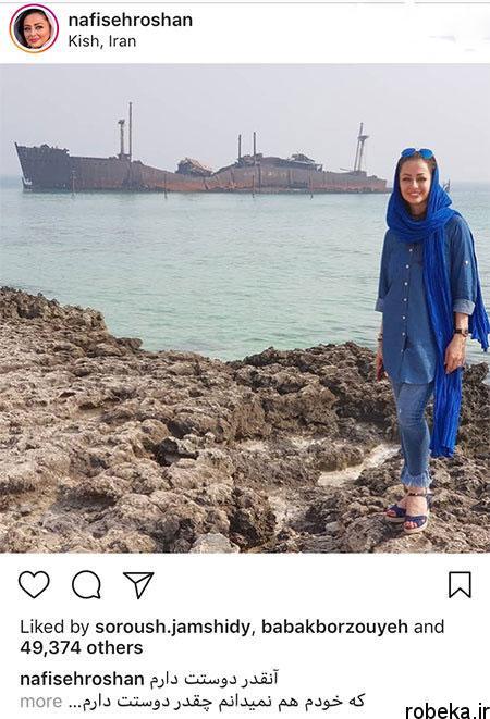 9703 52t2353 عکس بازیگران ایرانی در شبکههای اجتماعی (8)