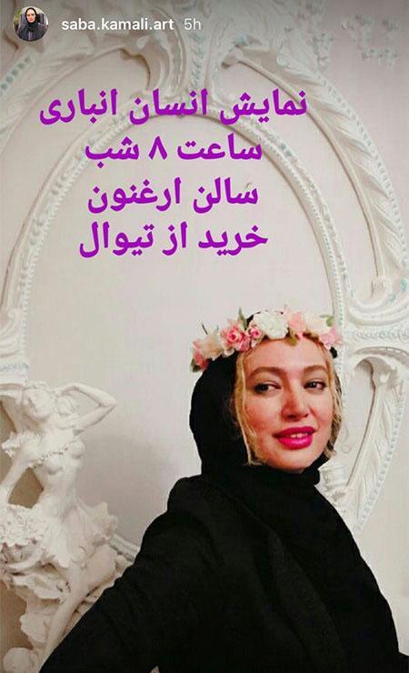 9703 52t2359 عکس بازیگران ایرانی در شبکههای اجتماعی (8)