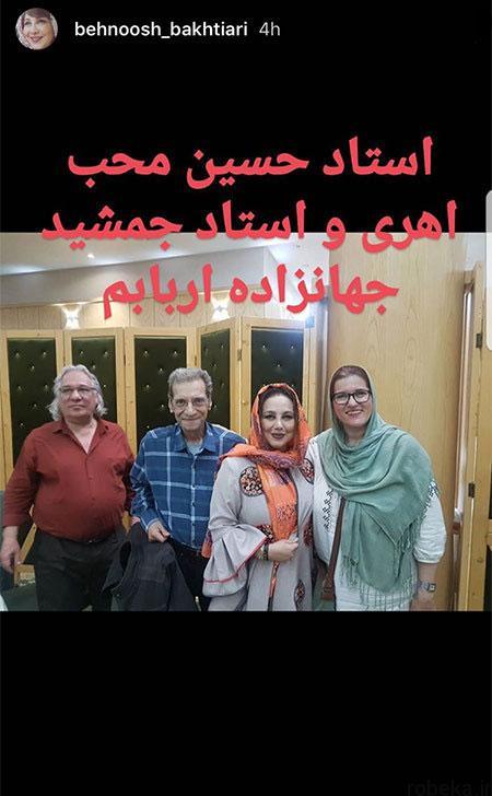 9703 52t2361 عکس بازیگران ایرانی در شبکههای اجتماعی (8)