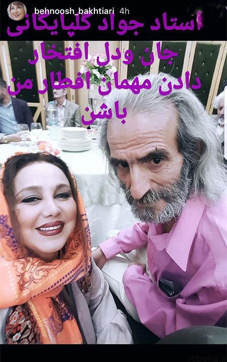 9703 52t2362 عکس بازیگران ایرانی در شبکههای اجتماعی (8)