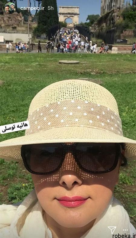 9703 52t2363 عکس بازیگران ایرانی در شبکههای اجتماعی (8)