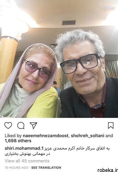 9703 52t2368 عکس بازیگران ایرانی در شبکههای اجتماعی (8)
