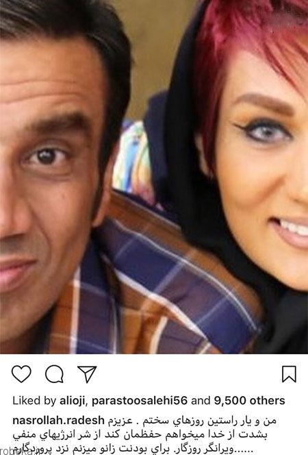 9703 52t792 عکس بازیگران ایرانی در شبکه های اجتماعی (5)