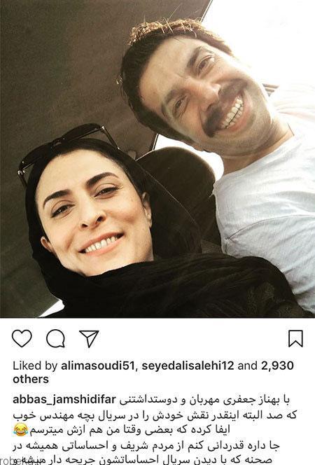 9703 52t793 عکس بازیگران ایرانی در شبکه های اجتماعی (5)