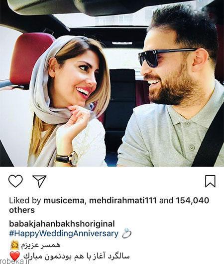 9703 52t795 عکس بازیگران ایرانی در شبکه های اجتماعی (5)
