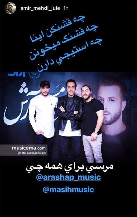 9703 52t798 عکس بازیگران ایرانی در شبکه های اجتماعی (5)