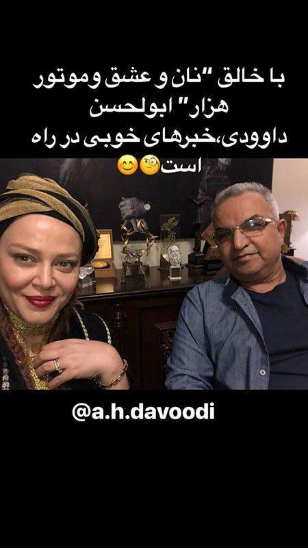 9703 52t799 450x800 عکس بازیگران ایرانی در شبکه های اجتماعی (5)
