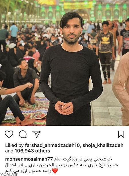 9703 52t801 عکس بازیگران ایرانی در شبکه های اجتماعی (5)