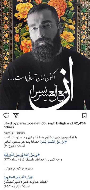 9703 52t802 381x800 عکس بازیگران ایرانی در شبکه های اجتماعی (5)