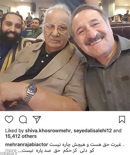 9703 52t814 عکس بازیگران ایرانی در شبکه های اجتماعی (5)