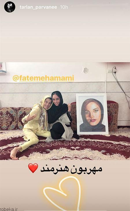 9703 52t821 عکس بازیگران ایرانی در شبکه های اجتماعی (5)