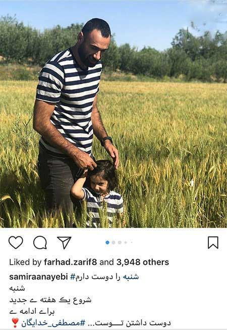 9704 53t287 عکس بازیگران ایرانی در شبکههای اجتماعی (9)